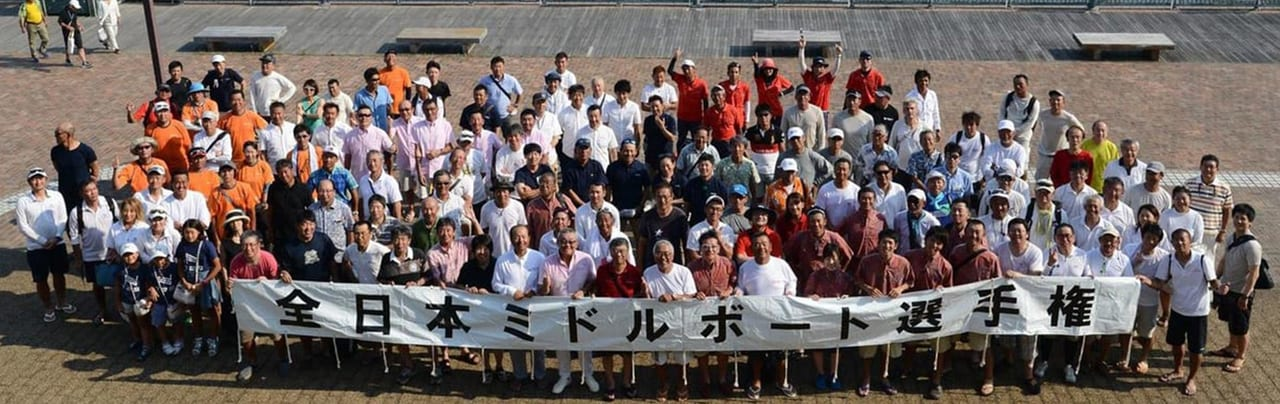 全日本ミドルボート選手権の集合写真